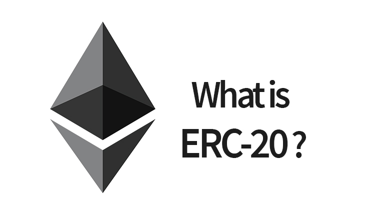 What is an Ethereum ERC20 Token?