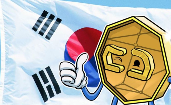 Cryptocurrency-Legal-in-South-Korea-33