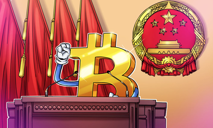 Chinese Court Confirms Bitcoin as 'Virtual Commodity' that Cannot Be allowed to Impact China's financial market